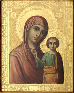 three points on the mary the mother of god Pope francis has decreed that the ancient devotion to the blessed virgin mary, under the title of mother of the church, be inserted into the roman calendar  priests and three devout laymen .