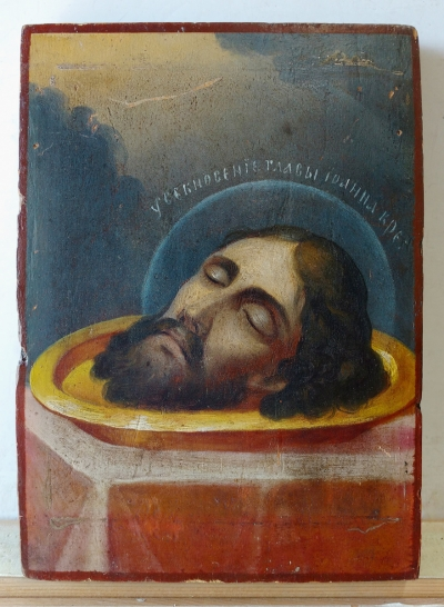 Russian Icon - the Severed Head of St. John the Baptist