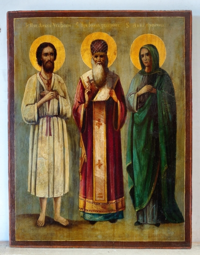 Russian icon - St Alexey the Man of God, St. Ven. John of Svyatogorsk & St. Anne the Foreteller