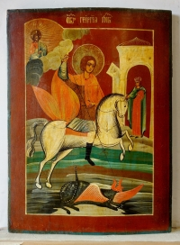 Russian Icon - Miracle of St George Slaying the Dragon