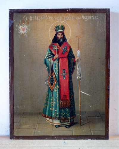 Russian Icon - St Theodosius, Archbishop of Chernigov