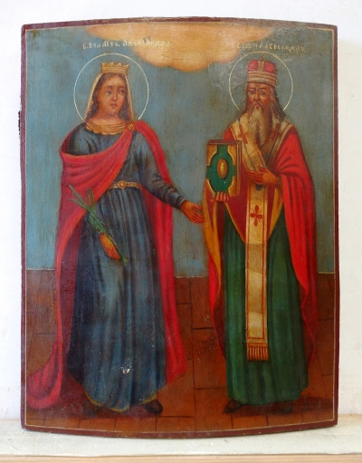 Russian icon - Empress Alexandra Martyr of Rome & Alexander of Jerusalem, Martyrs & Saints