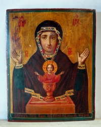 Russian Icon - Our Lady of the Inexhaustible Chalice