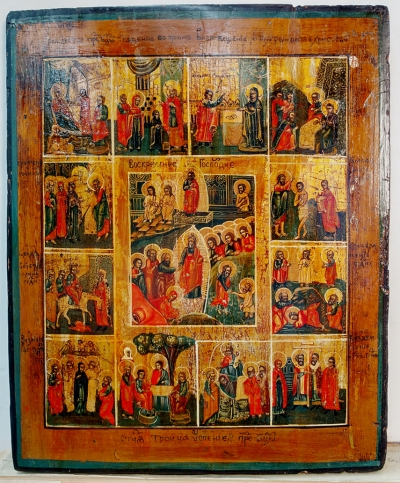 Russian Icon - Great Orthodox Feasts with Descent into Hades and Anastasis