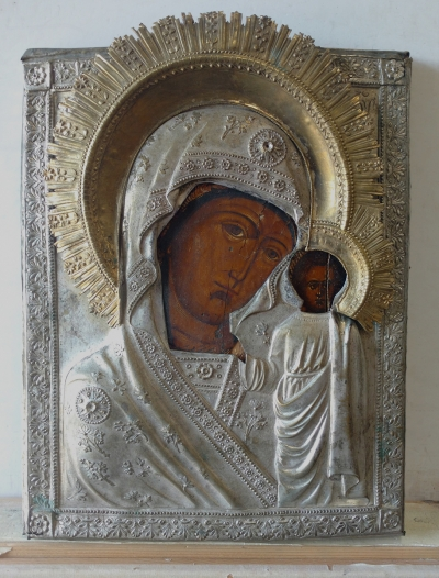 Russian Icon - Our Lady of Kazan in brass oklad cover