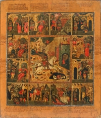 17c Russian Church Icon - Miracle of St. Demetrius of Thessaloniki with Scenes of His Life & Martyrdom