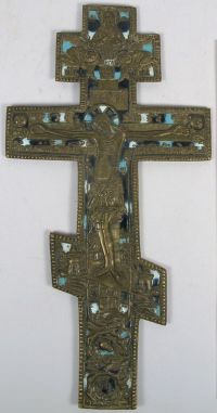 Large Russian Orthodox brass Crucifix cross