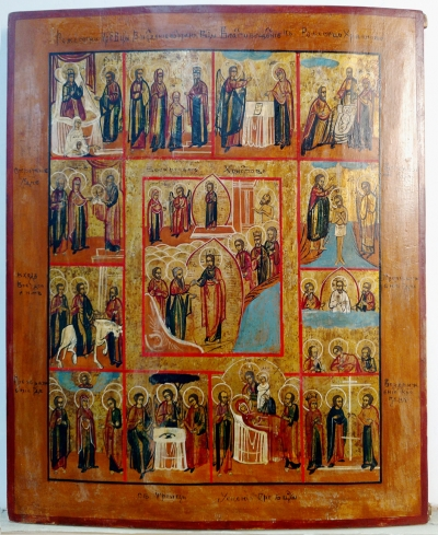 Russian Icon - Great Orthodox Feasts with Anastasis