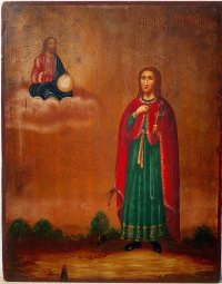Russian Icon - Saint Martyr Christoper