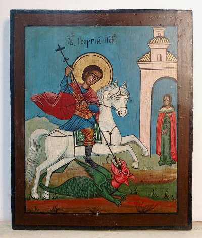 Russian Icon - Miracle of St. George Slaying the Dragon