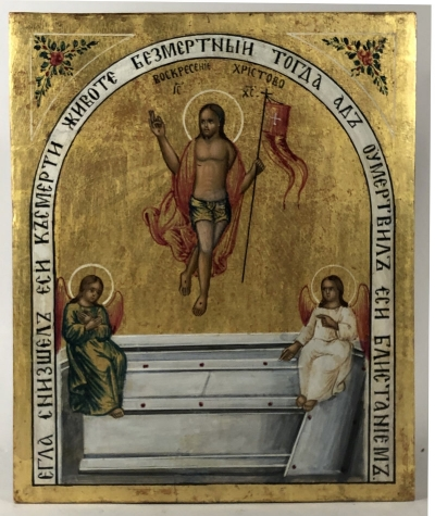 Holy Land Pilgrim Icon - the Resurrection of Jesus
