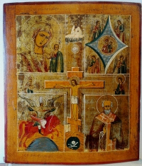 Four-Panel icon depicting the Crucifixion, Our Lady of Kazan,  Our Lady of the Unburnt Bush, St. Michael the Archangel and St. Nicholas,