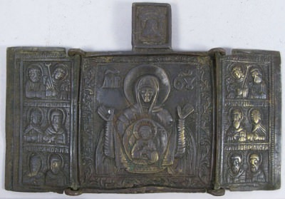 Small Russian Orthodox 3-panel folding travel skladen icon depicting Our Lady of the Sign with Archangels, Apostles, and selected Saints