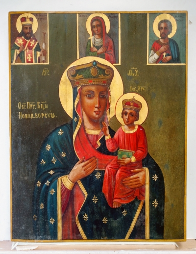Russian Icon - Our Lady of Novodvorsk with St. Feodosius of Uglich, St. Anastasia Martyr & St. Blais Martyr