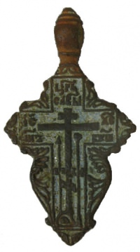 Small Russian brass pectoral Old Believer's Crucifix cross