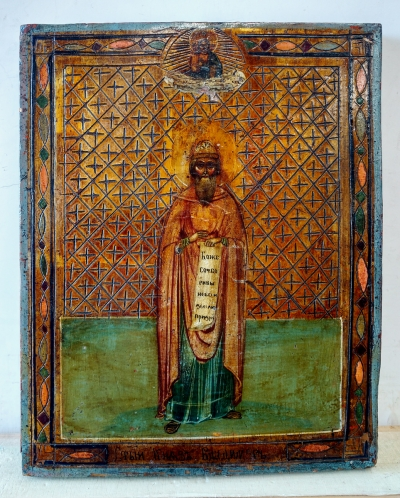 Russian icon - Holy Great Prince Vladimir, Baptizer of Russia