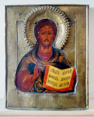 Russian Icon - Christ Pantocrator in brass oklad cover