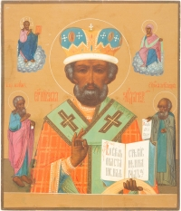 Russian Icon - St Nicholas the Wonderworker of Myra