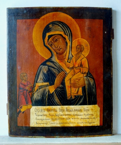 Russian Icon - Our Lady of Unexpected Joy