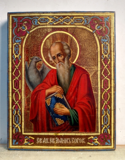 Russian Icon - St. John, the Apostle and Evangelist