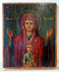 Russian Icon - Our Lady of the Sign