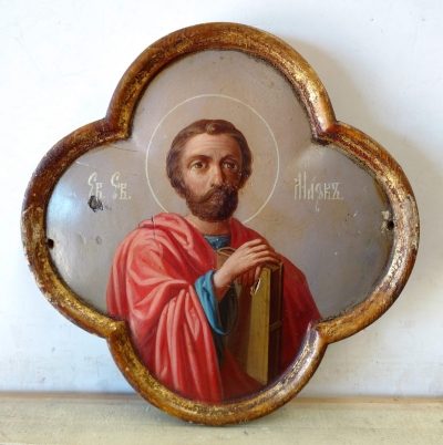 Russian icon - St. Mark, the Evangelist