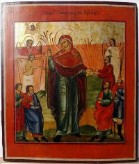 Russian Icon - Joy of All Who Sorrow Mother of God