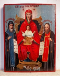 Russian Icon - Our Lady of the Kiev-Caves Monastery with Sts. Anonisius and Feodosius of Pechora