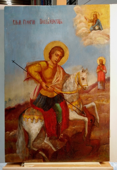 Russian Church icon - Miracle of St George Slaying the Dragon