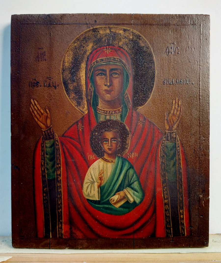 Russian Store - Russian Icon - Our Lady of the Sign