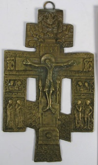 Russian Orthodox brass kiot crucifix cross with mourners