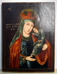 Russian Icon - Deliverance of the Suffering from Distress Mother of God