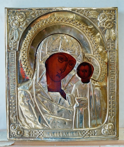 Russian Icon - Our Lady of Kazan in brass oklad