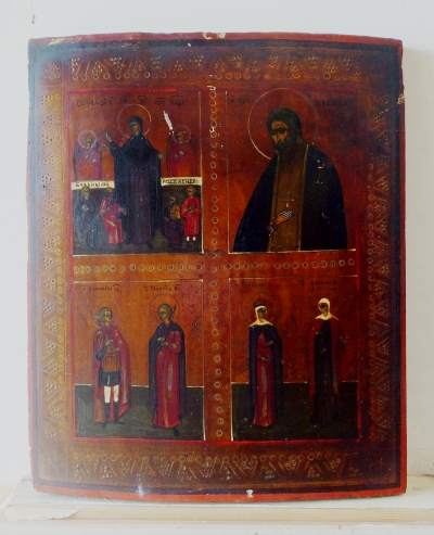 4-Part Russian Icon - Joy to All Who Sorrow Madonna & Selected Saints