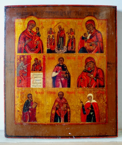 Russian 9 -Part icon - Miracle Madonnas and Selected Saints