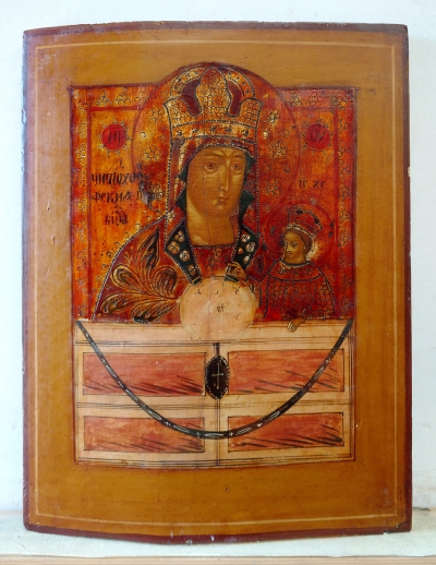 Russian Icon - The Soother the Evil Hearts Mother of God
