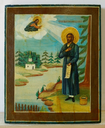 Russian Icon - Righteous Simeon of Verkhotursk, Holy Patron of Fishermen
