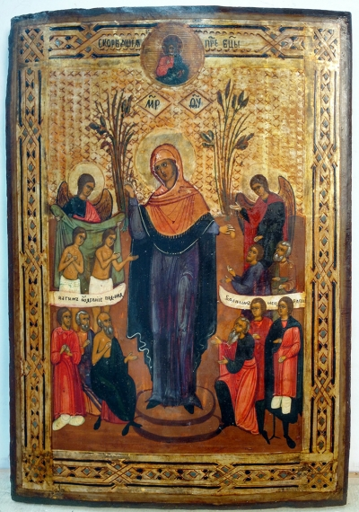 Russian Icon - Joy to All Who Sorrow Mother of God of Moscow