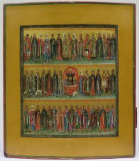 Fine Russian Icon - Selected Healing Saints