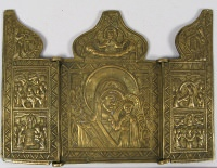 Medium Russian brass 3-panel folding skladen depicting Our Lady of Kazan