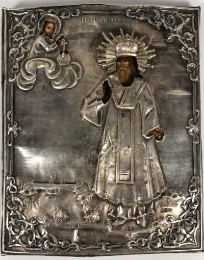 Russian Icon - St Righteous Lazarus in silver revetment cover