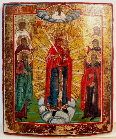 Russian Icon - Joy to All Who Sorrow Mother of God