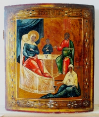 Russian Icon - The Nativity of the Virgin Mary