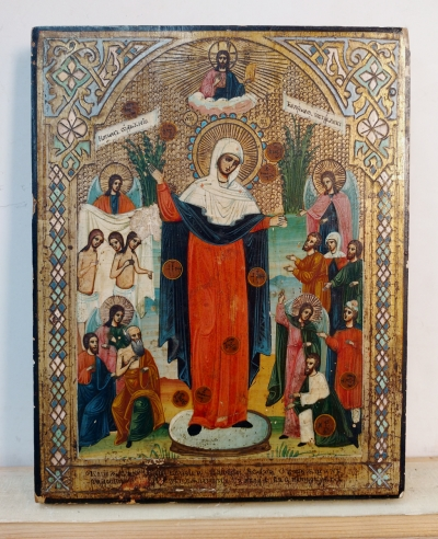 Russian Icon - Joy to All Who Sorrow Mother of God of Saint Petersburg (with Coins)