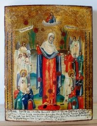Russian Icon - Joy to All Who Sorrow Mother of God with Coins