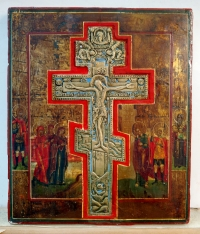 Russian Icon - the Staurotheke icon with brass crucifix