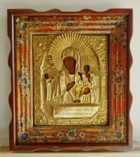 Russian Icon - Our Lady of Unexpected Joy in brass oklad & kiot