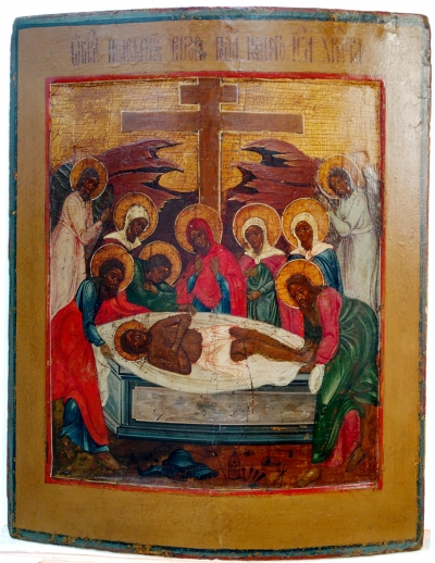 Russian Icon - The Lamentation (The Entombment of Christ)