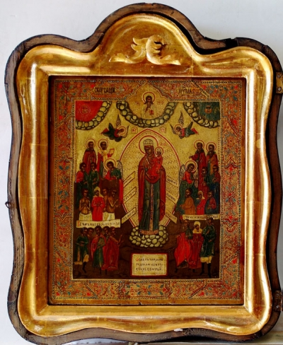 Russian Icon - Joy to All Who Sorrow Mother of God in kiot