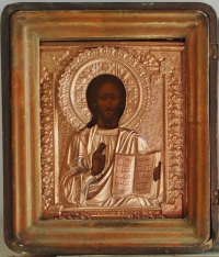 Russian Icon - Christ Pantocrator in brass oklad cover & kiot